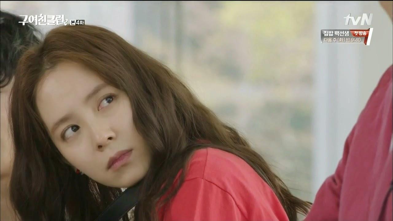 fan meet kim soo hyun girlfriend